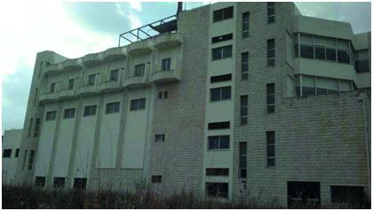 مستشفى-بيت-ليف-صورة2