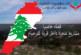 مشاريع منجزة داخل كفرحمام
