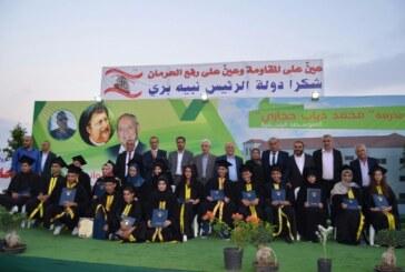 افتتاح مدرسة محمد ذياب حجازي الرسمية في المروانية برعاية رئيس مجلس الجنوب د قبلان قبلان