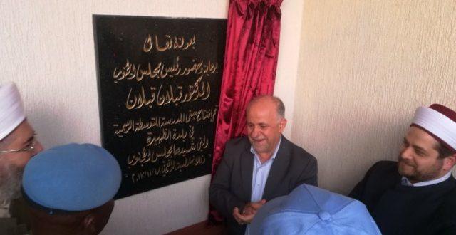 الدكتور قبلان في تدشين مدرسة الظهيرة الحدودية : الجنوب رمز للوحدة الوطنية والعيش المشترك