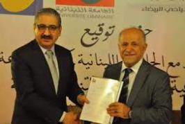 الدكتور قبلان يرعى توقيع اتفاقية زراعية وبيئية بين الجامعة اللبنانية و مجلس الجنوب واتحادي بلديات جبل عامل وصور
